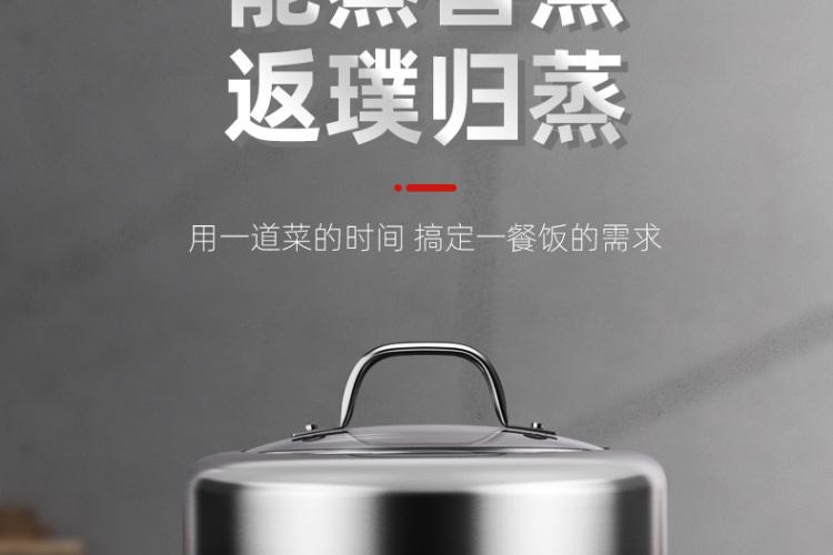 康巴赫蒸锅不锈钢加厚蒸笼电磁炉厨房家用蒸馒头