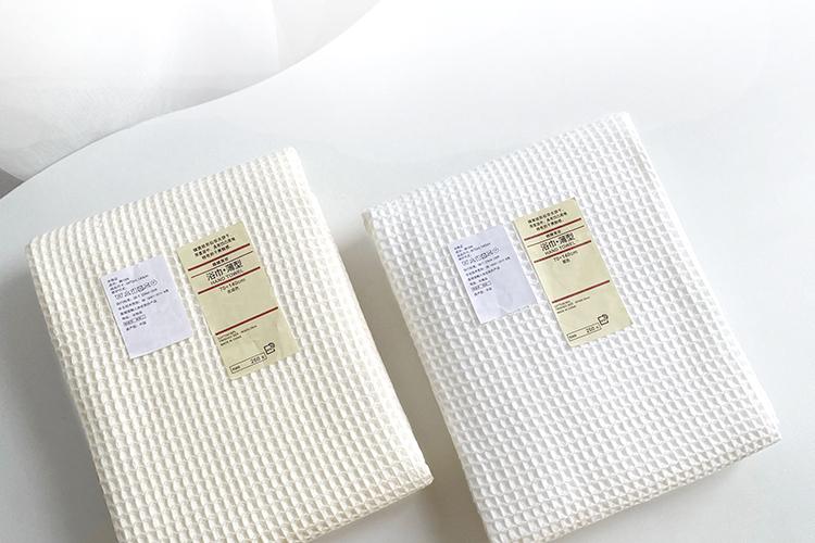 无印良品代工厂 蜂窝纹华夫格纯棉浴巾2条装